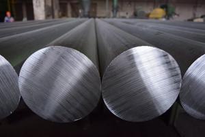 Je hliník magnetický?